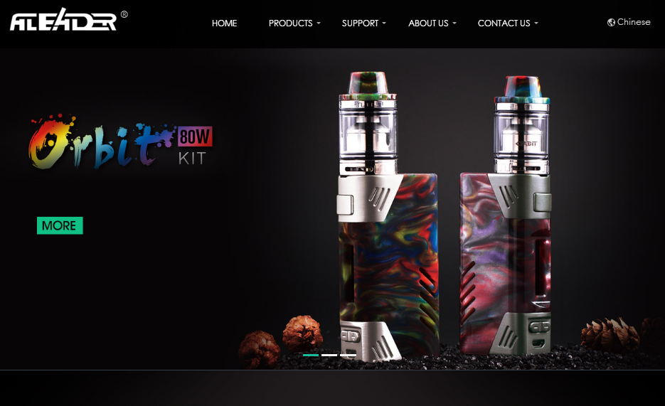 电子卷烟产品外贸网站设计