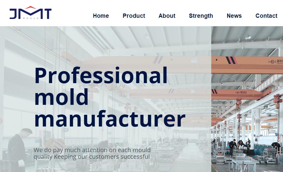 塑胶模具厂外贸网站设计